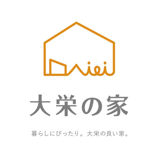 大栄の家ロゴマーク